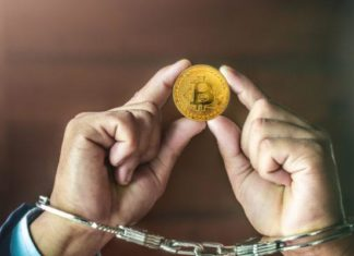 big bitcoin heist crypto mining
